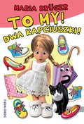 To my! Dwa kapciuszki! - ebook